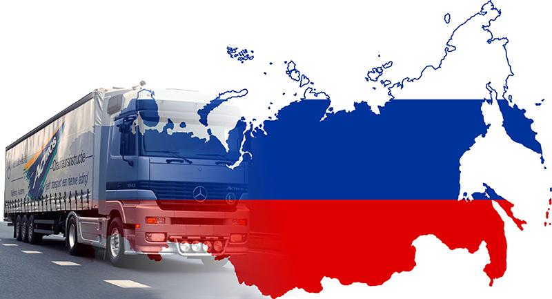 Транзит подкарантинной продукции по территории России