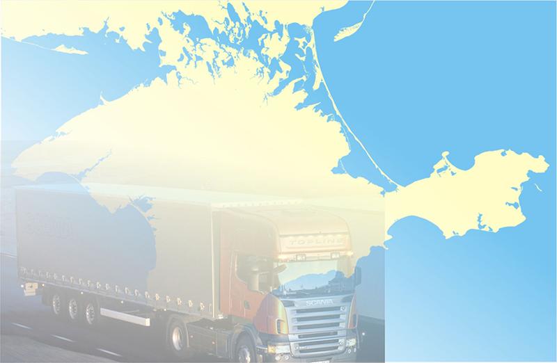 Казахстанским перевозчикам Крым не по пути
