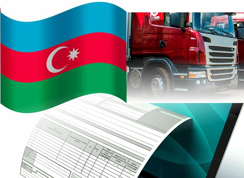 Предварительное информирование в Азербайджане