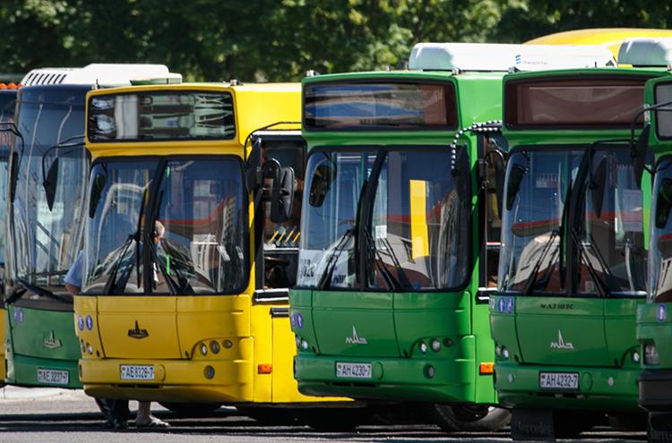 Оплата услуг оператора автомобильных перевозок пассажиров