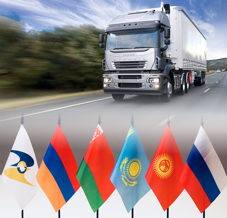 Развитие транзитного потенциала ЕАЭС