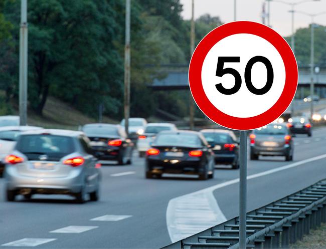 Не свыше 50 км/ч