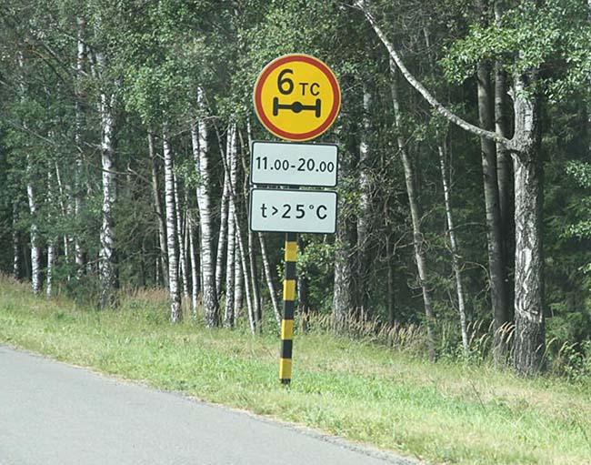 Весенние и летние ограничения на дорогах Беларуси