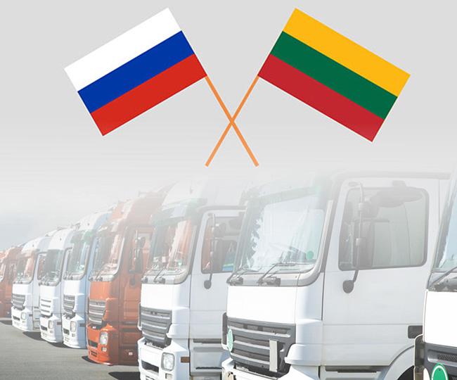 Литва и Россия не договорились по разрешениям