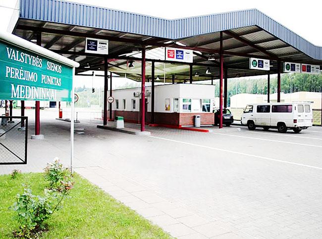В МАПП «Мядининкай» закрыты три полосы движения