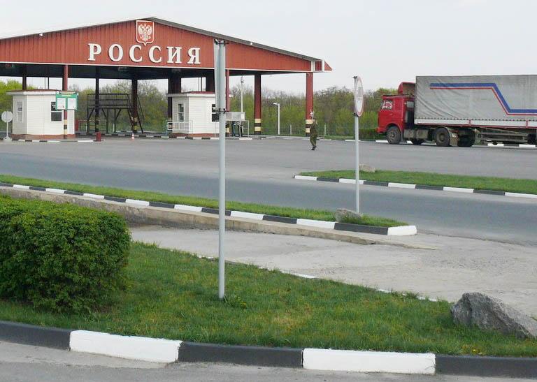 Выезд из России только после уплаты административного штрафа