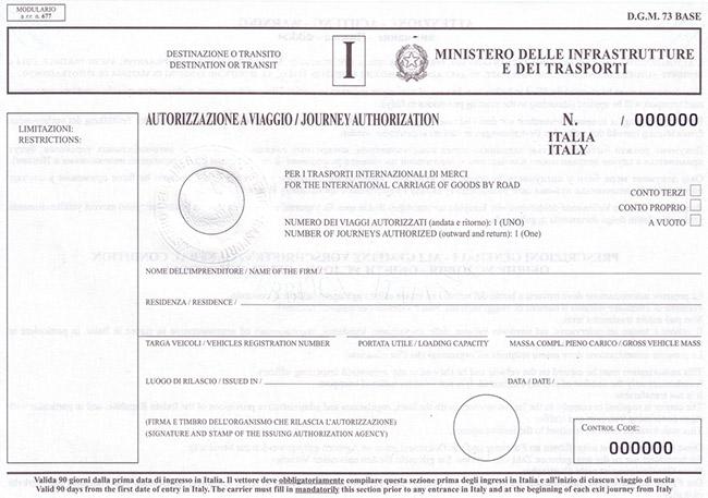 Внесение данных по массе транспортного средства в бланк итальянского разрешения