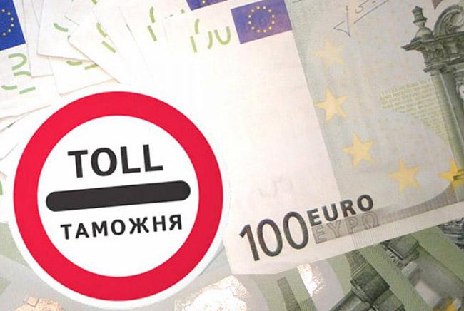 Зачет авансовых платежей в счет уплаты таможенных пошлин