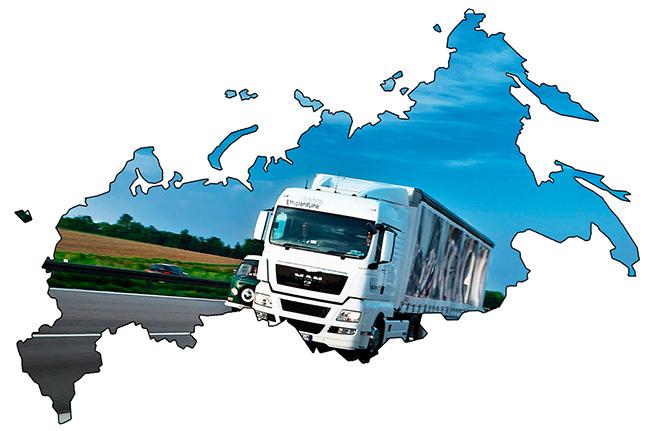 В России введен реестр допуска к осуществлению международных автомобильных перевозок