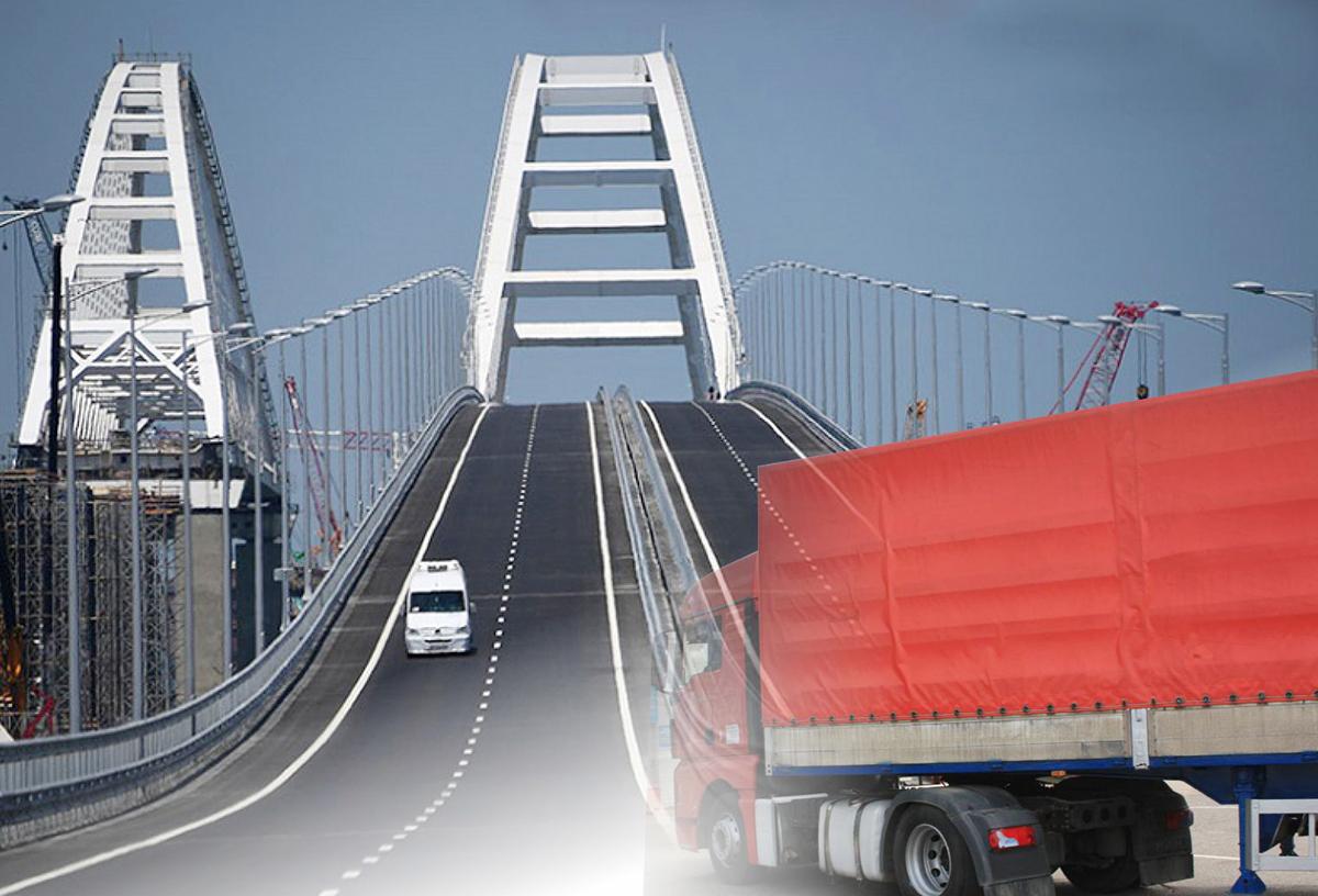 Крымский мост не для всех
