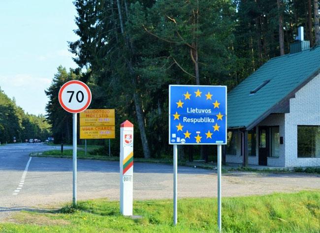 Посольство Литвы приостановило оформление виз